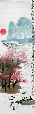 QiBaishi-AutumnLandscapeWithCormorants