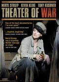 TheaterOfWar