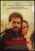 Salesman2